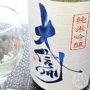 大信州 夏のさらさら純米吟醸 1800ml【大信州酒造/長野県】【日本酒】【クール便推奨】