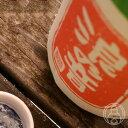 浪乃音 ええとこどり 純米 1800ml【浪乃音酒造/滋賀県】【日本酒】【クール便推奨】