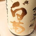 大典白菊 純米吟醸 岡山朝日米55 生酒 1800ml【白菊酒造/岡山県】【要冷蔵】【日本酒】