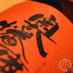 奥播磨純米吟醸芳醇超辛1800ml【下村酒造店/兵庫県】【日本酒】【クール便推奨】
