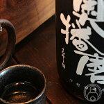 奥播磨純米吟醸超辛黒ラベル生720ml【下村酒造店/兵庫県】【日本酒】【要冷蔵】
