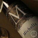Beau Michelle(ボー・ミッシェル) 500ml【伴野酒造/長野県】【日本酒】【クール便推奨】
