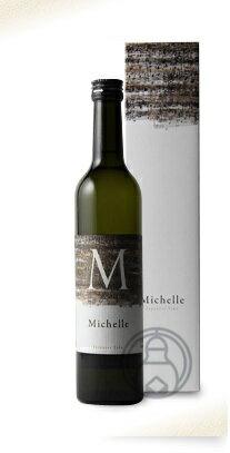 BeauMichelle(ボー・ミッシェル)500ml【伴野酒造/長野県】【日本酒】【クール便推奨】