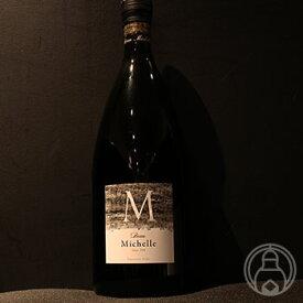 Beau Michelle(ボー・ミッシェル) 1500ml【伴野酒造/長野県】【日本酒】【クール便推奨】