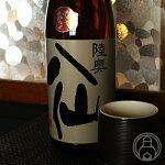 陸奥八仙純米吟醸黒ラベル火入れ720ml【八戸酒造/青森県】【日本酒】【クール便推奨】