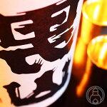 裏男山超辛純米生原酒1800ml【八戸酒造/青森県】【日本酒】【要冷蔵】