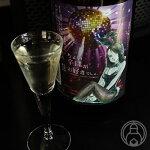 三芳菊ちょい辛口がお好きでしょ。720ml【三芳菊酒造/徳島県】【クール便推奨】【日本酒】