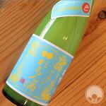 萩乃露和の果のしずく夏・れもん酒500ml【福井弥平商店/滋賀県】【柚子酒】