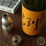 洌燗酒純米1800ml【小嶋総本店/山形県】【日本酒】【クール便推奨】
