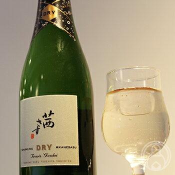 茜さす SPARKLING DRY 375ml【土屋酒造/長野県】【要冷蔵】【日本酒】
