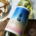 RAIFUKUWINESUNRISE白750ml【来福酒造/茨城県】【クール便推奨】【日本ワイン】
