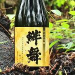 絆舞500ml【曙酒造/福島県】【クール便推奨】【日本酒】