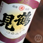 鶴見1800ml【大石酒造/鹿児島県】【焼酎】