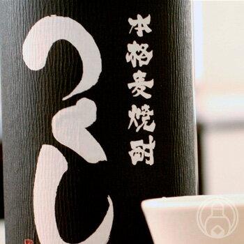つくし 黒 720ml【西吉田酒造/福岡県】【焼酎】