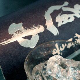 常徳屋 道中原酎 720ml【常徳屋酒造/大分県】【焼酎】