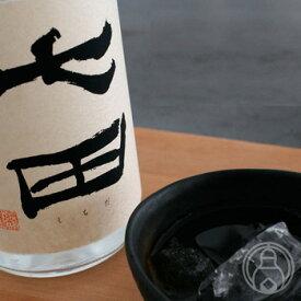 七田 吟醸酒粕焼酎 1800ml【天山酒造/佐賀県】【焼酎】