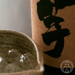 いも麹芋720ml【国分酒造/鹿児島県】【焼酎】