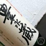 豊永蔵720ml【豊永酒造/熊本県】【焼酎】
