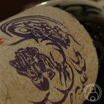 タイガー&ドラゴンパープル720ml【四元酒造/鹿児島県】【焼酎】※お一人様1本限り