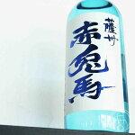 薩州赤兎馬20度720ml【濱田酒造/鹿児島県】【クール便推奨】【焼酎】