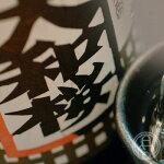大和桜25°900ml【大和桜酒造/鹿児島県】【焼酎】