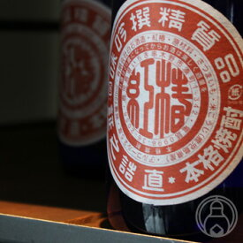 紅椿 720ml【白石酒造/鹿児島県】【焼酎】