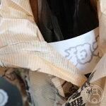 天狗櫻新酒25度1800ml【白石酒造/鹿児島県】【焼酎】