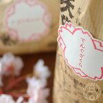 春の天狗櫻720ml【白石酒造/鹿児島県】【焼酎】