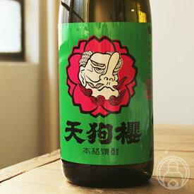 天狗櫻 熟成酒 2014年製造 1800ml【白石酒造/鹿児島県】【焼酎】