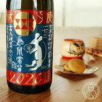 小鼓純米大吟醸干支ラベル1800ml【西山酒造場/兵庫県】【日本酒】【クール便推奨】