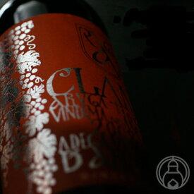 アルガーノ クラン 375ml【勝沼醸造/山梨県】【日本ワイン】【クール便推奨】