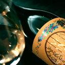アルガブランカ ピッパ 750ml【勝沼醸造/山梨県】【日本ワイン】【クール便推奨】