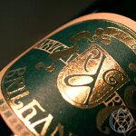 アルガブランカブリリャンテ750ml【勝沼醸造/山梨県】【日本ワイン】【クール便推奨】