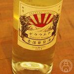 河内ワインデラウェア新酒750ml【河内ワイン/大阪府】【クール便推奨】【日本ワイン】