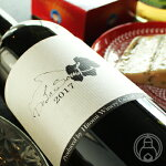 ヒトミワイナリーDeLaSouL750ml【ヒトミワイナリー/滋賀県】【クール便推奨】【日本ワイン】