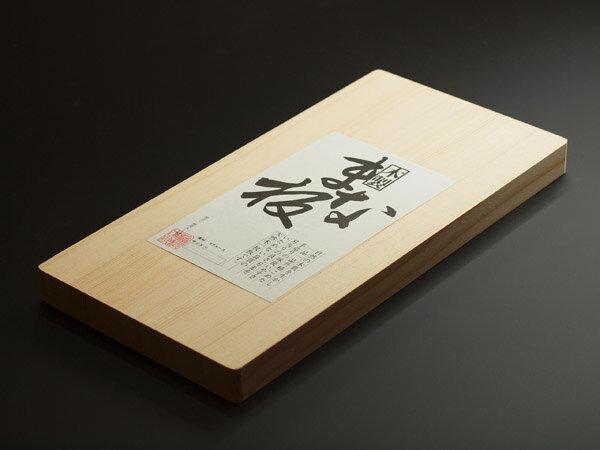 木製まな板 【1枚板】 幅広42cm