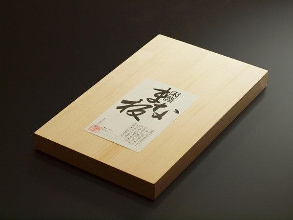 木製まな板 【業務用】 60×40×厚4cm