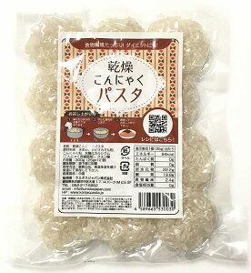 送料無料 乾燥こんにゃくパスタ (25g x 12個) x 6袋セット ウミダスジャパン 乾燥しらたき 乾燥糸こんにゃく 乾燥こんにゃく麺 ゼンパスタ