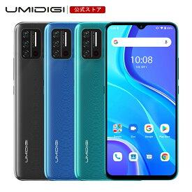 【UMIDIGI公式】UMIDIGI A7S スマートフォン本体 SIMフリー 非接触体温計付き 6.53インチ大画面 超広角 軽量 顔認証 デュアルシム スマホ本体 楽天モバイル/ドコモ/au/ソフトバンク対応 nanoSIM ユミディジ 公式 新品 メーカー保証