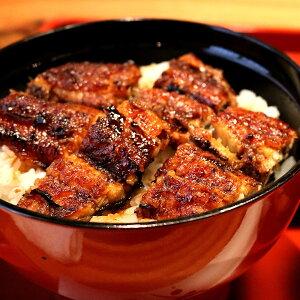 うなぎ 国産 鰻 蒲焼 ひつまぶし用のウナギ付 極上炭火焼 特上 ウナギ 3種 2尾