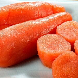 たらこ 選び抜かれた一押し品 魚卵 特選 タラコ 1kg