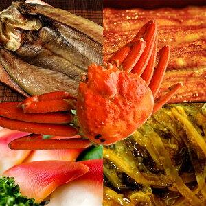 【オマケ付き】 北海道 海鮮ギフト 復興福袋 海産物 詰め合わせ お試しセット プラスワン 食品ロス対策 送料無料