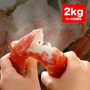 タラバガニ 特大 足 3L-4L サイズ ボイル済み 天然 たらば蟹 約2kg (2肩)