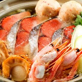 北海道 豪華 海鮮鍋セット 鮭・ホタテ・海老・ホッキ・つみれ 石狩鍋 簡単調理 2〜4名様用