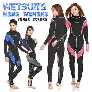 UMINEKO ウェットスーツ フルスーツ 3mm メンズ レディース ウエットスーツ ネオプレーン ネオプレン サーフィン シュノーケリング シュノーケル ダイビング 男 女 水上バイク 素潜り マリンス