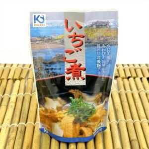 いちご煮スープ(スタンドパック)うに丼、海鮮スパゲティも作れます。■10P03Dec16■
