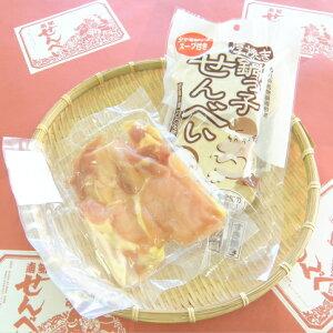 八戸せんべい汁と地鶏シャモロック正肉スライスのセット■10P03Dec16■