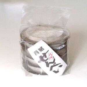 竹炭せんべい (竹炭煎兵衛)10枚 ■10P03Dec16■ 南部煎餅 おやつ お菓子