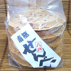 南部せんべい 豆(落花生ピーナッツ)10枚 ■10P03Dec16■