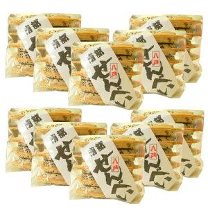 南部せんべい 胡麻・豆ミックス10枚の10個セット【工場直送】■10P03Dec16■